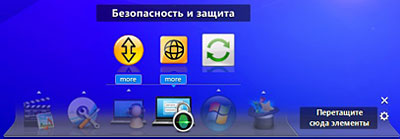 Организация приложений в Software Launcher